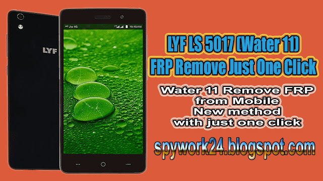 LYF-LS-5017-FRP-Remove-Just-One-Click