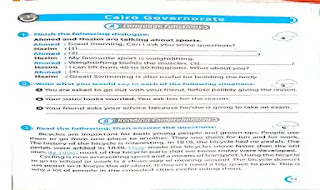 امتحانات المحافظات فى اللغة الانجليزية للصف الثالث الاعدادى الترم الاول 2021 من كتاب جيم