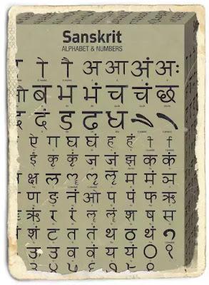 Wiki celor 108 mantre primordiale indiene din limba sanscrita