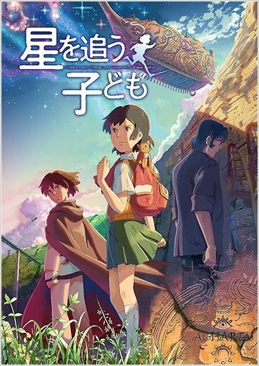 Download Subtitle indoHoshi wo Ou Kodomo