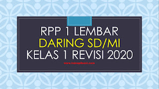 RPP 1 Lembar Daring SD/MI Kelas 1 Revisi 2020