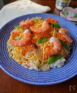 Chirashi Sushi (ちらし寿司)