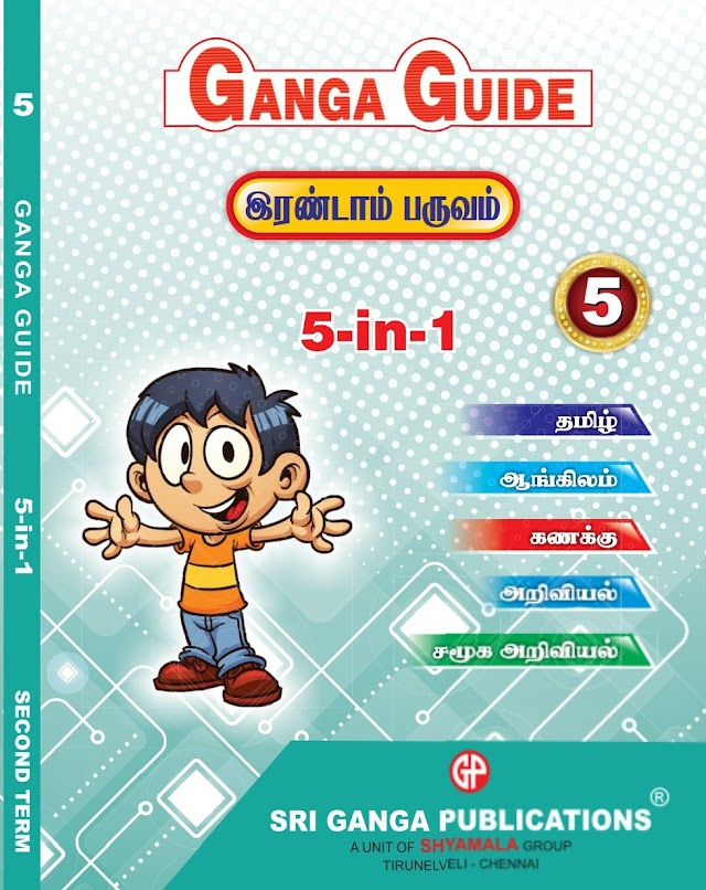 Ganga Guide For All Classes & All Teachers Materials - District Wise Stockist Address