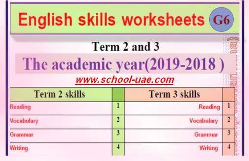 مراجعة نهائية لغة انجليزية للصف السادس الفصل الدراسي الثانى والثالث 2019 - مناهج الامارات