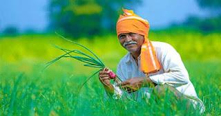 तुम किसान हो वह अन्नगर्भा तुम्हारी