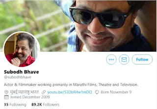 Subodh Bhave Twitter