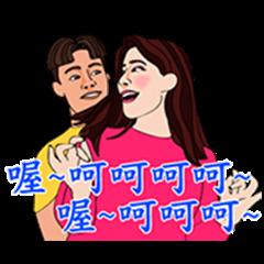 Let's Karaoke! 4
