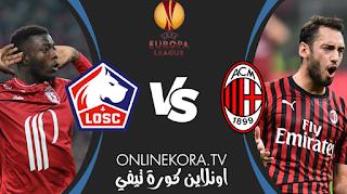 مشاهدة مباراة ميلان وليل بث مباشر اليوم 26-11-2020 في الدوري الأوروبي