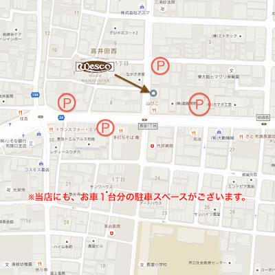 WESCO大阪店の周辺駐車場