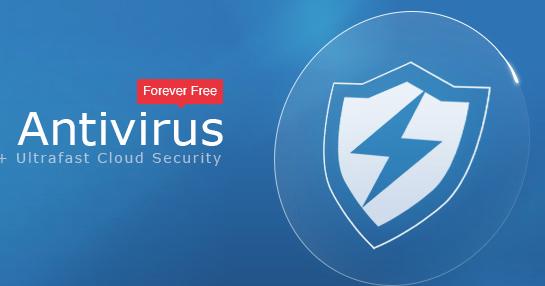 FINAL ZONE 8: Baidu Antivirus 2014