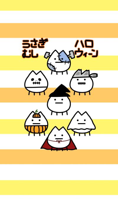 Usagimushi Halloween