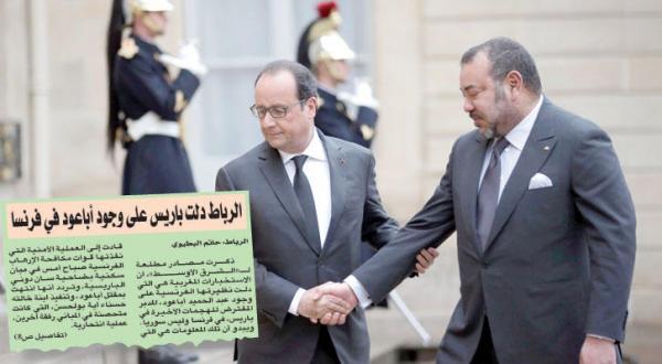 أموال ملك المغرب مولت تنظيم داعش
