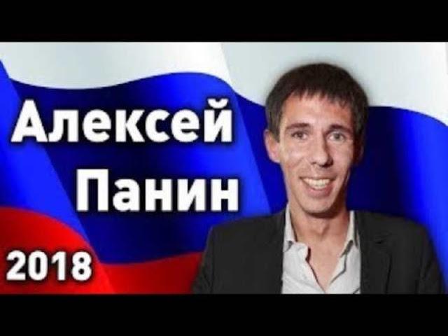 Панин отказался «отспойлерить» Собчак