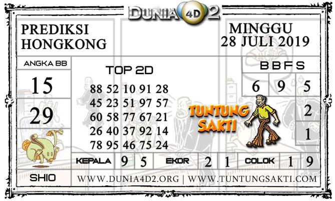 """Prediksi Togel """"HONGKONG"""" DUNIA4D2 28 JULI 2019"""