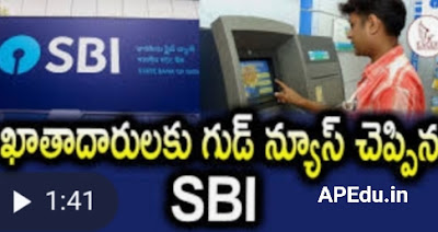 Good news for SBI Customers