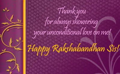 Happy-Raksha-Bandhan-Images-with-Wishes-Quotes