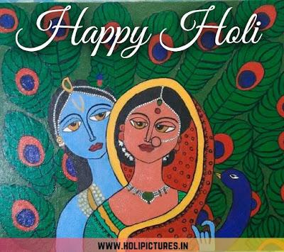 Radha Krishna Happy Holi wallpaper