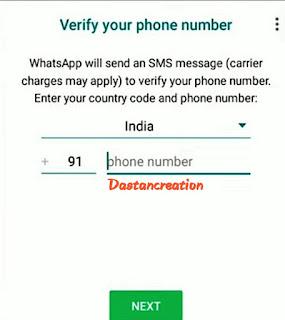 New WhatsApp ID Account कैसे बनाये, whatsapp kaise banayenge,  banaen, banaya, banaye,  whatsapp id number, jio phone mein whatsapp ki id kaise banaye, WhatsApp id Account Kaise Banate hai?