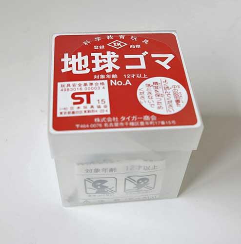 Japanese Gyroscope from Tiger Ltd
