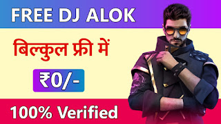 DJ ALOK Character free me kaise le
