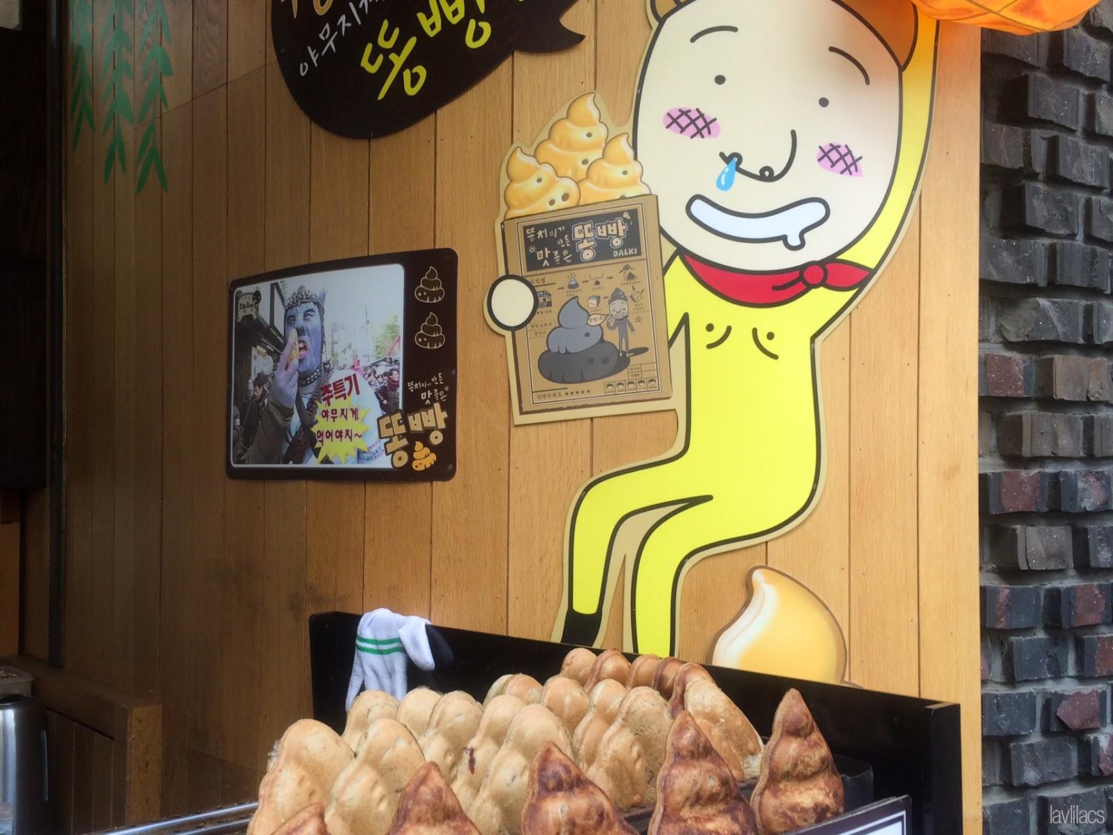 Seoul, Korea - Summer Study Abroad 2014 - Seoul City Touring - Insadong 인사동 仁寺洞 - Ssamziegil 쌈지길 poop bread 똥빵
