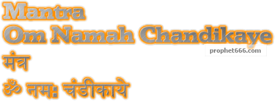 Chandika Devi Mantra for Problem Solution