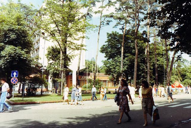 Гостиница «Юрмала»