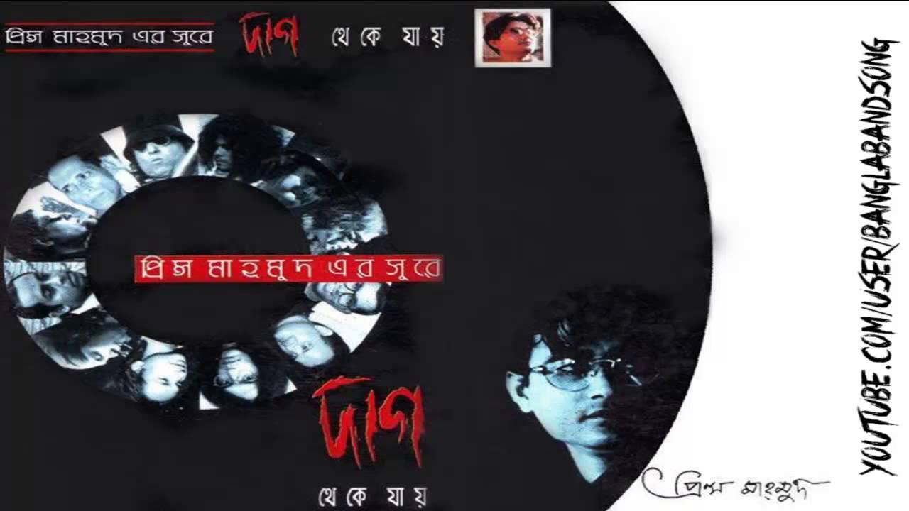 Valobasha O Oporadh Lyrics ( ভালবাসা ও অপরাধ ) - Hasan