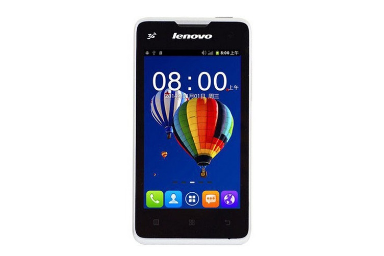 Download Firmware Lenovo A228t