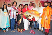 Anustanam Audio Launch-thumbnail-11