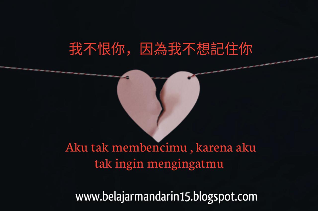 30 Kata Kata Romantis Bahasa Mandarin Mutiara Kehidupan Bermakna