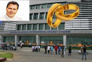The Mahinda Rajapakse Stadium in Sooriyawewa