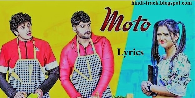 हाय रे मेरी मोटो   Hay Re Meri Moto Lyrics Hindi - Diler Kharkiya