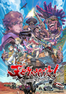 Appare-Ranman Tagalog Dubbed