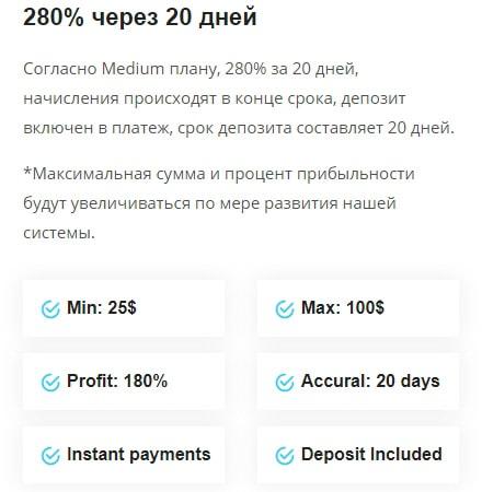 Инвестиционные планы Рестарт Arevada 3