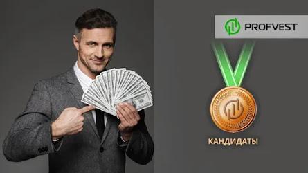 Кандидаты: CryptoFarm, Symbios Club, CoinTerra! Наш профит от 71% до 80% чистыми!