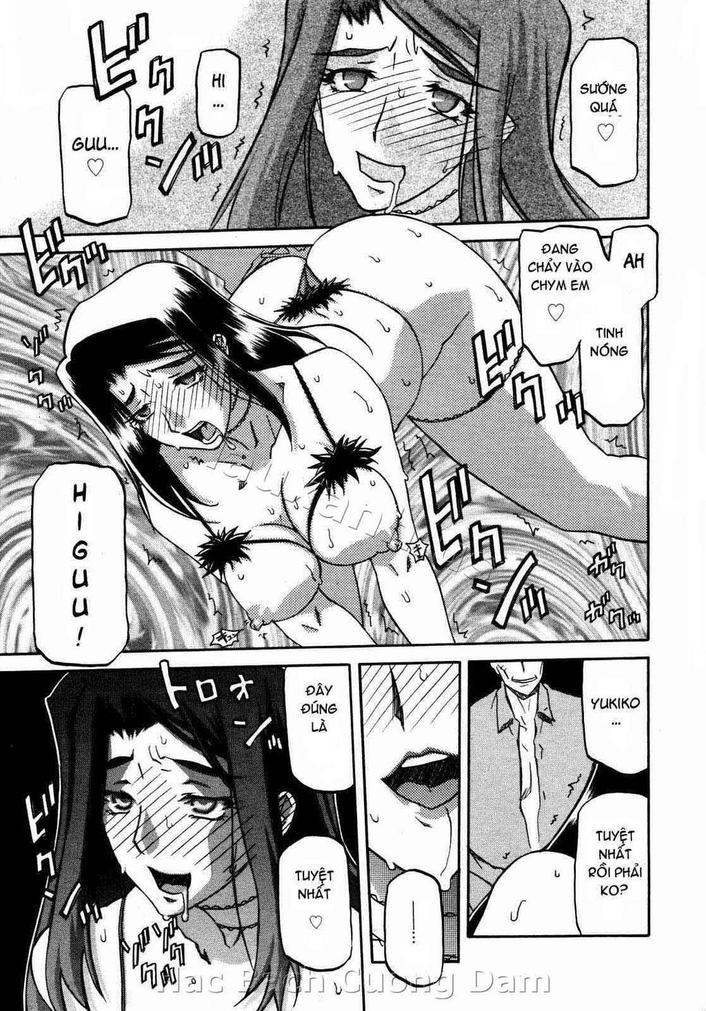 Hình ảnh hentailxers.blogspot.com0046 trong bài viết Manga H Sayuki no Sato