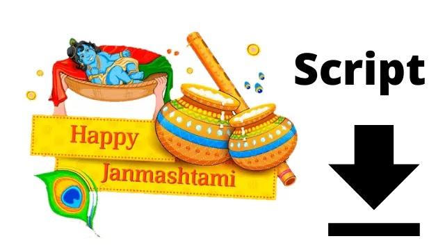 Happy janmashtami wishing script 2021 For Blogger  Mobile Friendly