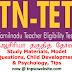 {updated} TamilNadu Teacher Eligibility Test 2017 | TET 2017 - New Study Materials