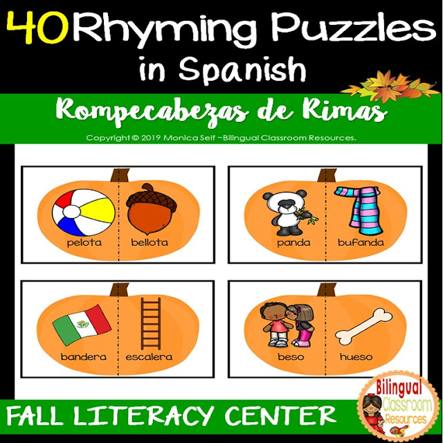 Rhyming Puzzles in Spanish/Palabras que riman Simple and engaging activity for your students to practice rhyming during your literacy centers or small group time