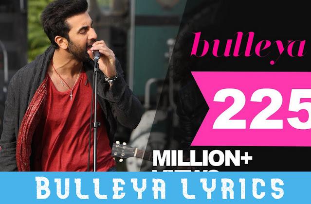 Bulleya Lyrics in English Transaltion ( Mursid Mera ) - Ae Dil Hai Mushkil