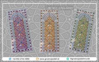 Gratis Pouch di Setiap Pembelian Sajadah di Grosir Sajadah Palembang