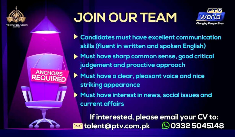 Latest Jobs in Pakistan Television Network PTV Join in PTV- 2021