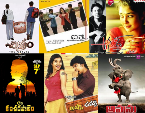 telugu-low-budget-films
