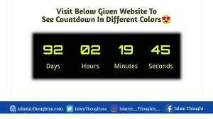 How many days until Ramadan 2021 | Ramadan 2021 Countdown | Countdown To Ramadan 2021