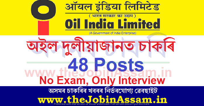 Oil India Limited (OIL) Recruitment 2021
