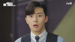 Sinopsis What's Wrong with Secretary Kim Episode 6