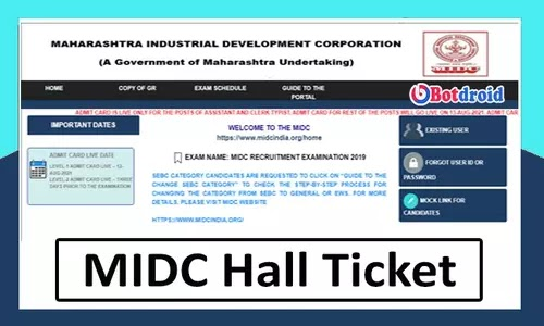 MIDC Hall Ticket 2021 Download, Check MIDC Exam Date, Hall Ticket 2021