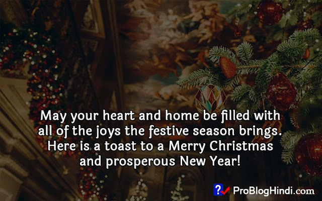advance christmas wishes
