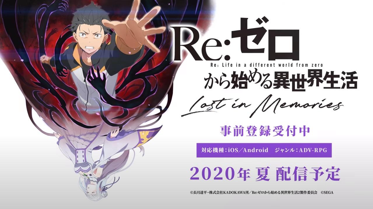 Game Re:Zero